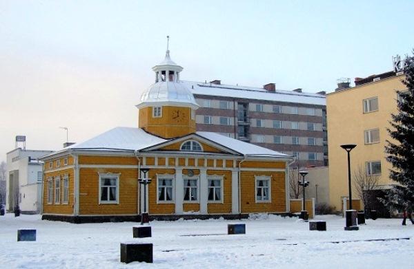 Kajaani Town Hall